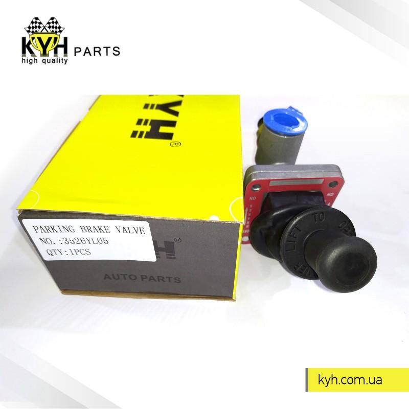 Кран тормозной ручной Эталон Е-2 (KYH-SORL)