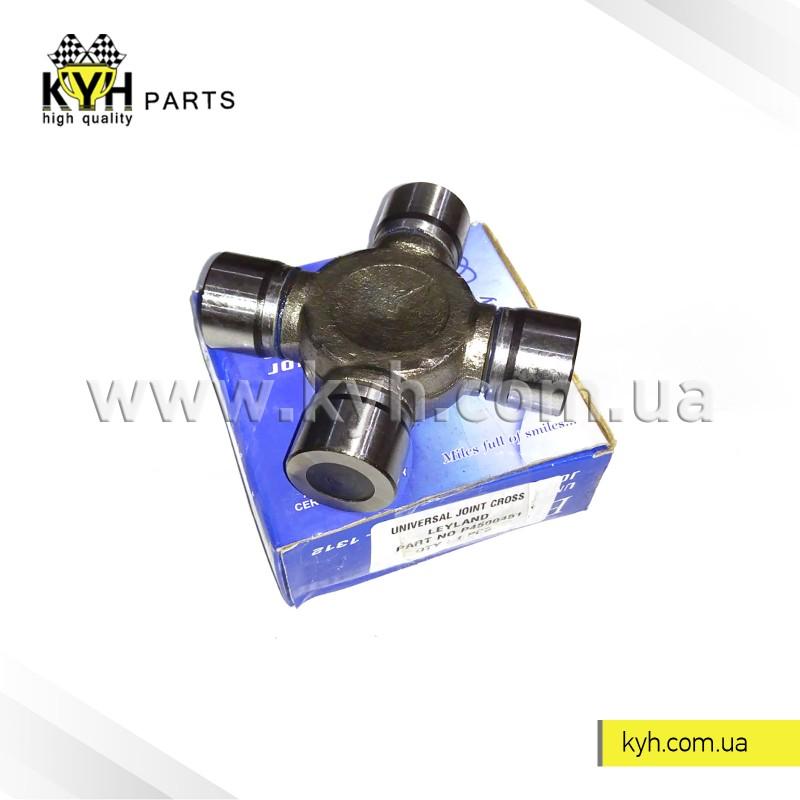Крестовина кардана ASHOK /BBL-Индия/